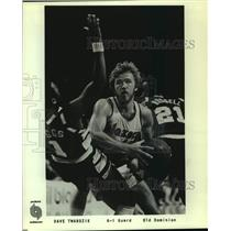 Press Photo Portland Trail Blazers basketball player Dave Twardzik - sas16363