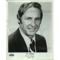1977 Press Photo Los Angeles Lakers basketball general manager Bill Sharman