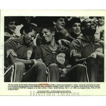 1986 Press Photo Female Harlem Globetrotters basketball player Lynette Woodard