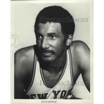 1970 Press Photo New York Knicks basketball player, Nate Bowman - mjt07419