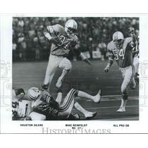 1980 Press Photo Houston Oiler football all-pro DB, Mike Reinfeldt - mjt07861
