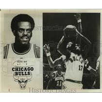 1978 Press Photo Chicago Bulls basketball player Scott May - sas18162