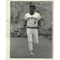 1978 Press Photo Milwaukee Brewers baseball player Larry Hisle gets in shape
