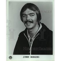 Press Photo Jimmy Rodgers of the Cleveland Cavaliers basketball team - sas17632