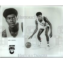 1975 Press Photo New York Knicks basketball player Rudy Jackson - nos17090