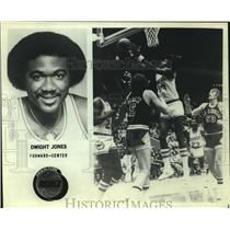 Press Photo Houston Rockets Basketball Player Dwight Jones Rebounds in Game