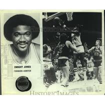 Press Photo Houston Rockets Basketball Player Dwight Jones Rebounds in Game