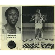 Press Photo Houston Rockets Basketball Player Major Jones Poses With Ball