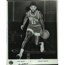 1973 Press Photo Houston Rockets Basketball Player Jimmy Walker Dribbles Ball