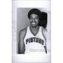 1977 Press Photo Pistons - RRX38753