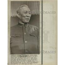 1973 Press Photo Le Doc Tho rejected the Noble Peace prize due to US and Vietnam