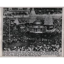 1954 Press Photo Great Kumbh Bathing Rite Festival - RRX77041