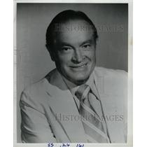 1981 Press Photo Bob Hope American Actor and Comedian. - RRW11285