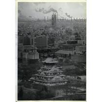 1991 Press Photo Historic Osaka Castle Near Downtown - RRX70489
