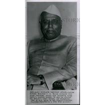 1964 Press Photo Y.B. Chavan - RRX47065