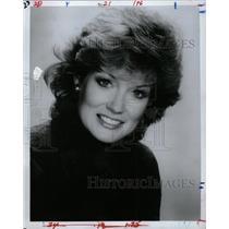 1956 Press Photo Mary Hart American entertainment Host - RRW11997