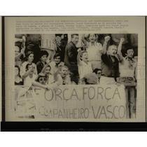1975 Press Photo Portuguese Premier Vasco Goncalves - RRX62045