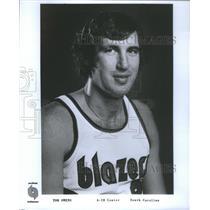 1977 Press Photo Tom Owens, South Carolina Blazers - RSC27973