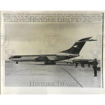 1974 Press Photo British Airways - RRV75915