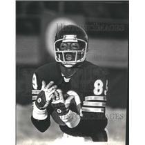 1978 Press Photo James Scott Chicago Bears Football Player - RSC49431