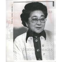 1977 Press Photo Iva Ikuko Toguri D'Aquino - RSC69249