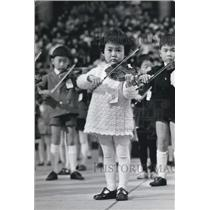 Press Photo Young Japanese Violinists Giving Massed Concert Tokyo