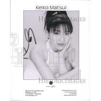 Press PhotoKeiko Matsui Jazz Keybordist Composer