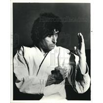 1975 Press Photo Martial Artist Aaron Banks - cva04913