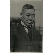 1923 Press Photo Mr R Yamashina of Japan