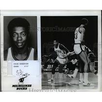 Press Photo Oscar Robertson, Guard for the Milwaukee Bucks