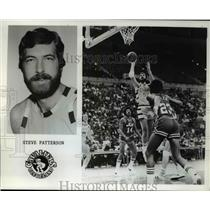 Press Photo Steve Patterson of Cleveland Cavaliers