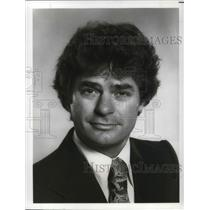 1978 Press Photo Frank Bonner in WKRP in Cincinnati - cvp20144