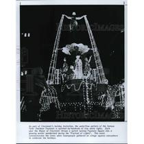 1991 Press Photo Famous Tyler Davidson Fountain at Cincinnatis holiday festival
