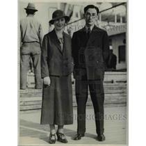 1935 Press Photo Mr & Mrs Toshic Katsube Famous England Poet - nee22869