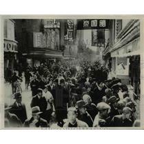 1936 Press Photo Amusement District of Tokyo Martian Law Edict - nee43560