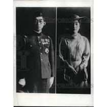 1937 Press Photo Prince Chichiru, and his princess Japan Coronation - nee57276