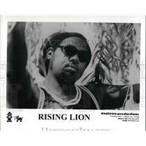 Undated Press Photo Rising Lion - cvp31640
