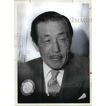 1978 Press Photo Yong Shik Kim, South Korean Ambassador - cva23943