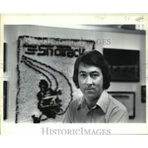 1979 Press Photo Bill Vint, author of Warriors of Winter - mja13217