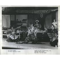 1977 Press Photo Grand Kabuki Japan