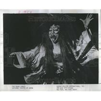 1977 Press Photo Kurozuka Grand Kabuki Theatre Japan