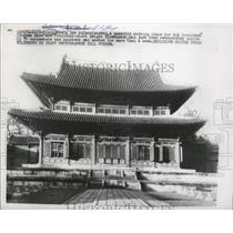 1953 Press Photo View of Chang Duk palace where Korea and US Presidents meet