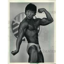 1984 Press Photo William Wong Competes at the Wisonsin State Fair Physique Final
