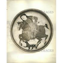 1930 Press Photo 13th Century Ceramic Persian Pottery