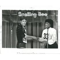 1985 Press Photo Spelling Bee Graves Michael Hansen