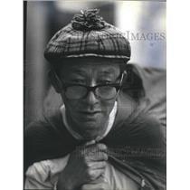 1980 Press Photo A man from Tokyo, Japan