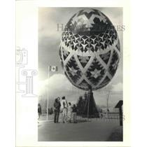1987 Press Photo Vegreville Near Edmonton Boasts World's Largest Easter Egg