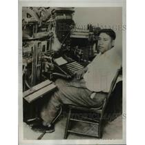 1932 Press Photo Edmund Jackson of Arizona Chief of Yuma Indian Tride