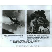 1980 Press Photo Japanese 1940s Kamikaze Planes - ftx00179
