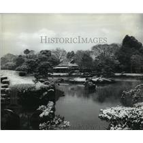 Press Photo Suizenji Park Near Kumamoto, Kyushu Island, Japan - ftx01396